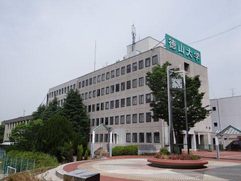公立化に向け大学改革案をまとめた徳山大学本館
