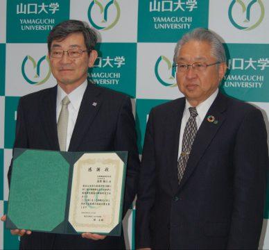 調印を終えた山本会長(左)と岡学長