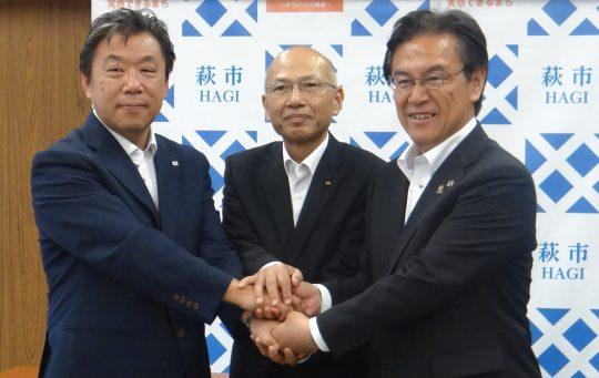 左から宮本直治社長、坂田和彦統括監、藤道萩市長