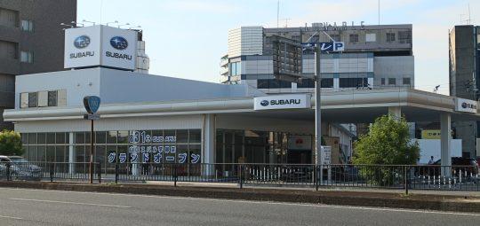 新築移転の山口スバル宇部店